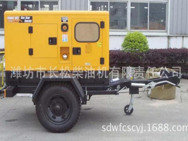 10KW-250KW移动电站柴油ManBetX官网苹果