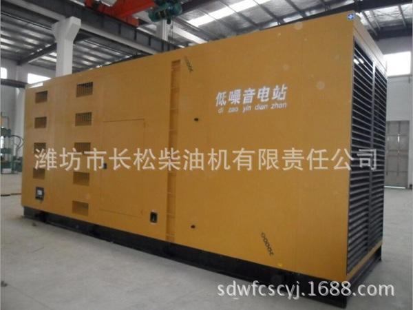 10KW -1000KW静音柴油ManBetX官网苹果