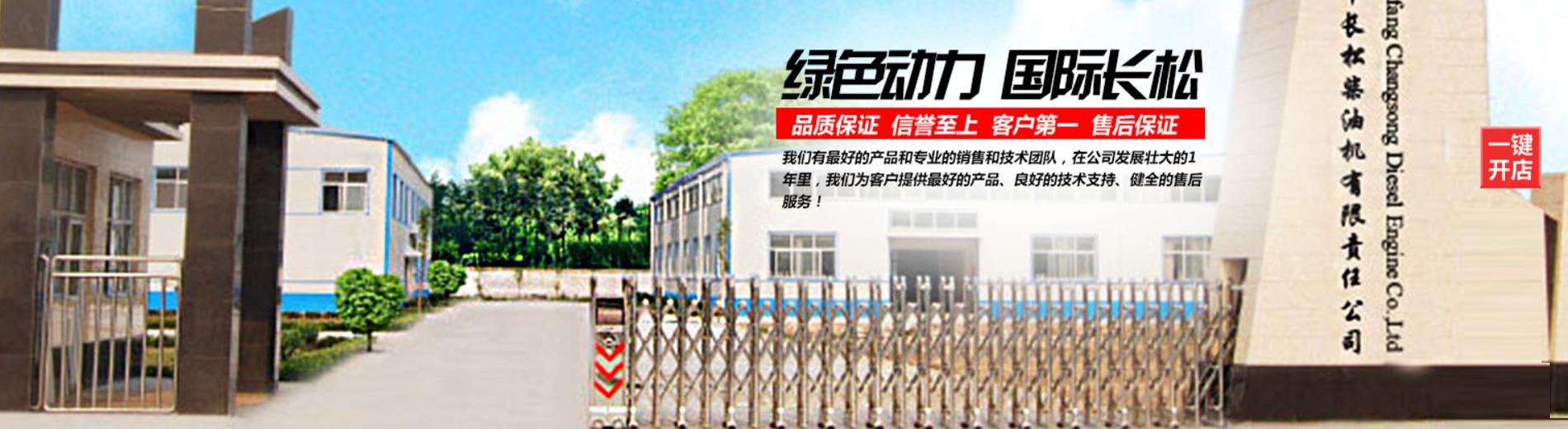 manbetx网页登录入口ManBetx手机网页版专业生产厂家